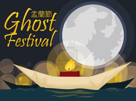 View of Traditional Paper Boat Floating in the River in Ghost Festival, Vector Illustration