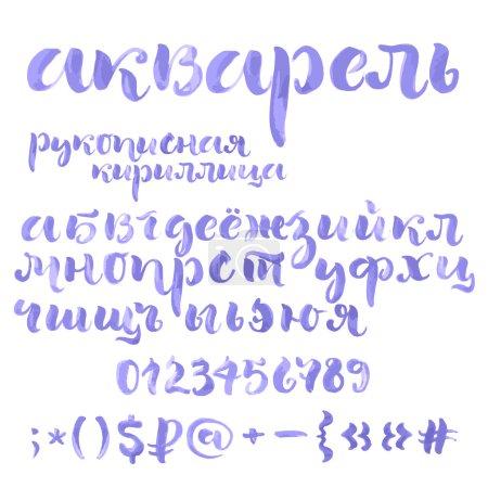 Photo pour Pinceau script alphabet aquarelle cyrillique. Titre en russe signifie aquarelle - écrit à la main cyrillique. Lettres minuscules, chiffres et symboles spéciaux sur fond blanc . - image libre de droit