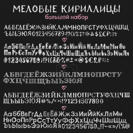 Big set of chalk cyrillic alphabets