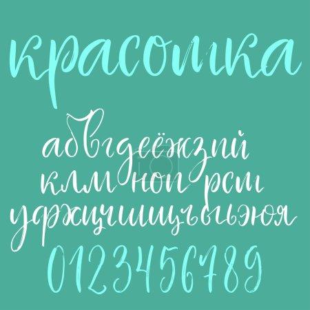 Illustration pour Alphabet cyrillique calligraphique. Brossez les lettres et les chiffres en minuscules. Le titre russe est Beauté . - image libre de droit