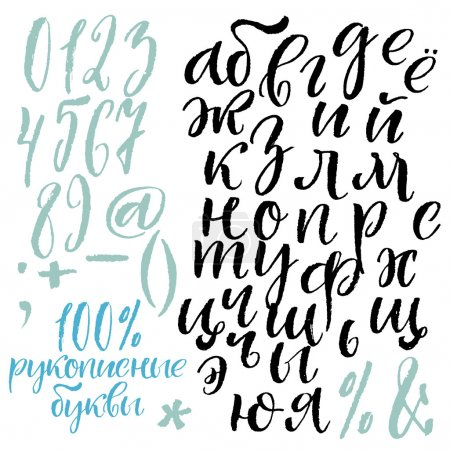 Russian lowercase calligraphy alphabet