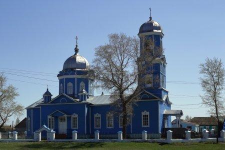 Rustic Orthodox Church.