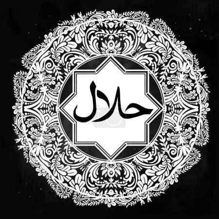 Elegant  Halal product label.