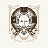Face of Jesus Icon Orthodox Church