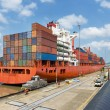 A cargo ship in the Miraflores Locks in the Panama...