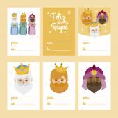 Collection of 6 Christmas card templates. Vector illustration. Template for Greeting Scrap booking, Congratulations, Invitations. Yellow. Happy Epiphany written in Spanish