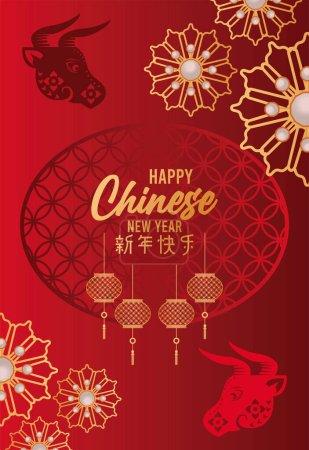 Illustration pour Heureuse carte de nouvelle année chinoise avec des boeufs et des lampes suspendues dans la conception vectorielle d'illustration de fond rouge - image libre de droit