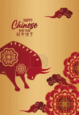 Illustration pour Heureux nouvel an chinois carte avec des fleurs rouges et boeuf en arrière-plan doré vecteur illustration design - image libre de droit
