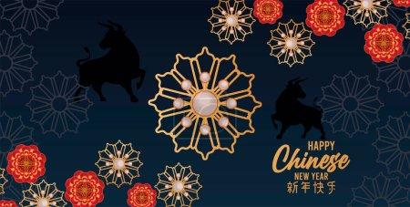 Illustration pour Heureux nouvel an chinois carte avec des boeufs et des fleurs en fond bleu vectoriel illustration design - image libre de droit
