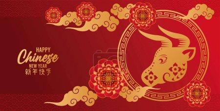Illustration pour Heureux nouvel an chinois carte avec boeuf doré et nuages en fond rouge vectoriel illustration design - image libre de droit