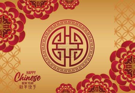 Illustration pour Heureux nouvel an chinois carte avec des fleurs rouges en arrière-plan doré vecteur illustration design - image libre de droit