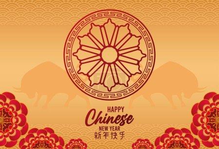Illustration pour Heureux nouvel an chinois carte avec en rouge cadre floral doré fond vectoriel illustration design - image libre de droit