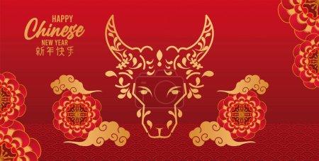 Illustration pour Heureux nouvel an chinois carte avec tête de bœuf doré et nuages en fond rouge vectoriel illustration design - image libre de droit