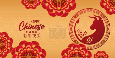 Illustration pour Heureux nouvel an chinois carte avec des fleurs et boeuf en arrière-plan doré vecteur illustration design - image libre de droit