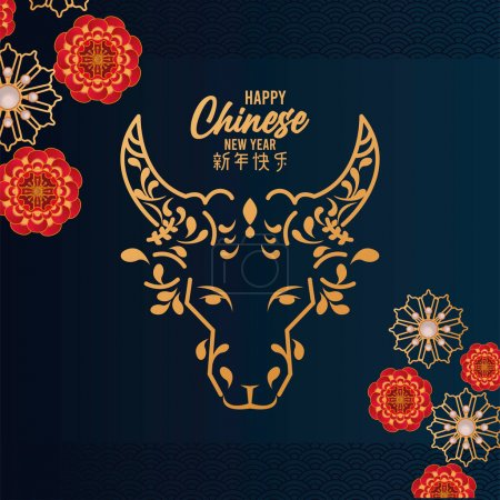 Illustration pour Heureux nouvel an chinois carte avec tête de bœuf doré et fleurs en fond bleu vectoriel illustration design - image libre de droit