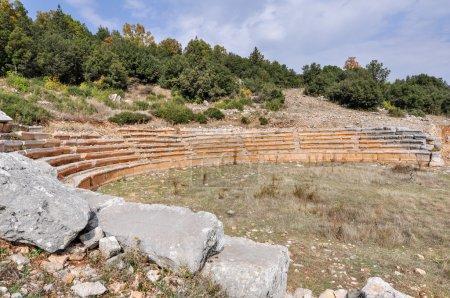 Anfiteatro de la antigua ciudad en ruinas