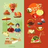China culture and traditions China attractions banners