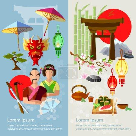 Illustration pour Japon culture japonaise histoire et la tradition samouraï geisha dragon vector bannières - image libre de droit