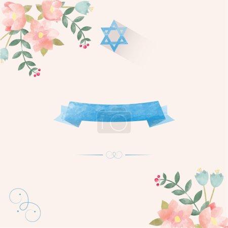 Jewish wedding invitation template.