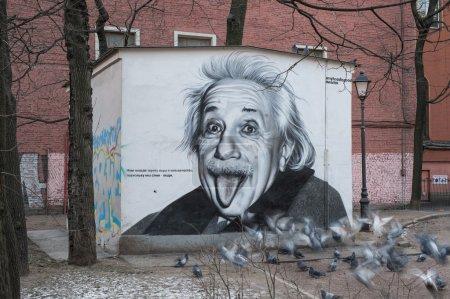Портрет Альберта Эйнштейна