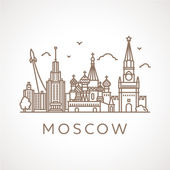 Moscow with famous buildings and places