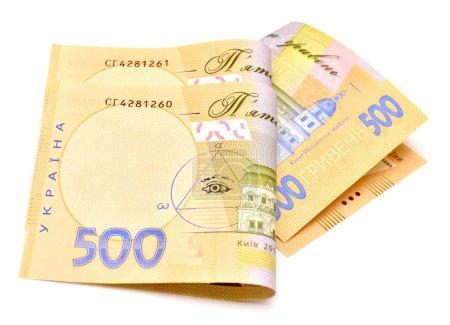 Ukrainian money banknotes
