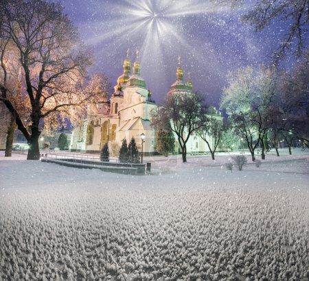 St Sophia Cathedral in Kiev