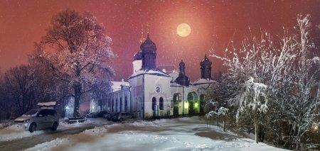 Holy Trinity-St Jonah monastery