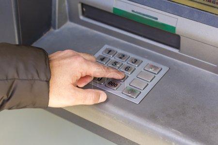 Press ATM EPP keyboard