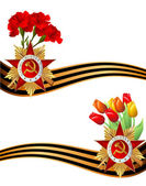 Holiday - 9 may Victory day Anniversary of Victory in Great Patriotic War Vector banner with the inscription in Russian: of victory