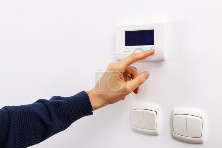 control panel of central heating