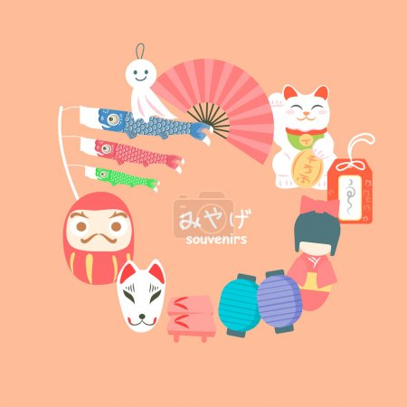 Japan travel souvenirs element