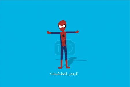superhero flat character deadpool