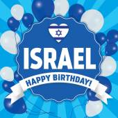 Happy Birthday Israel - Happy Independence Day