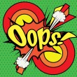 Постер, плакат: Pop Art comics icon Oops
