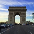 Постер, плакат: The Arch of Triumph Paris