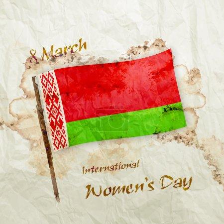 Belarus flag on watercolor grunge paper