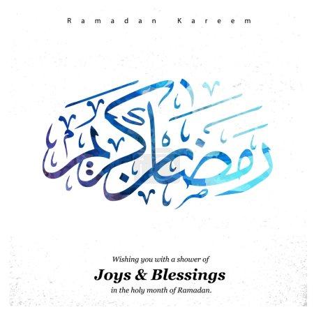 "Colorful Arabic Greeting word ""Ramadan Kareem"" Calligraphy"