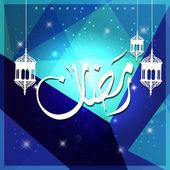 Ramadán Kareem arabské kaligrafie