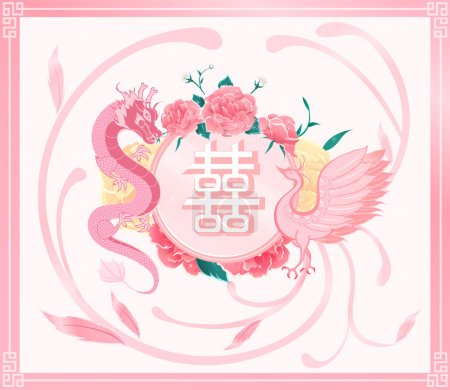 Chinese wedding card invitation,pink dragon ,phoen...