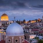 Постер, плакат: Beautiful architecture of Jerusalem
