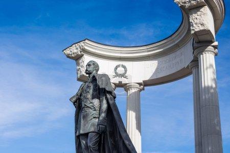 Emperor Alexander II monument in Moscow