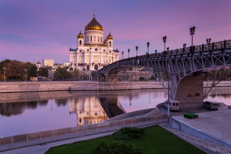 Photo for Famous Cathedral of Christ the Saviour in Moscow, Russia - Royalty Free Image