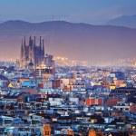Beautiful cityscape of Barcelona city in Spain...