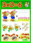 Educational page for children with multiplication table