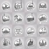 vector line city badge set buenos aires tokyo seoul manila