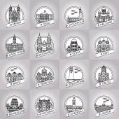 Vector line minsk oslo stockholm helsinki cape town bucharest sofia kiev baku yerevan singapore tbilisi bangalore ahmedabad chennai jaipur city badge collection set