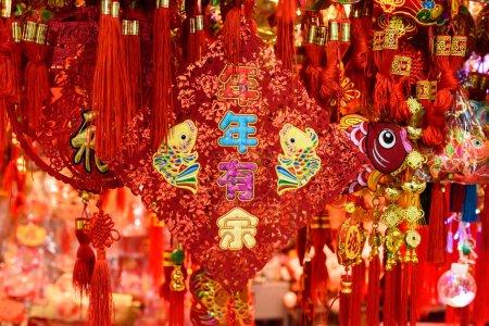 Photo pour Décorations traditionnelles du Nouvel An chinois. Ils sont très populaires pendant la nouvelle année chinoise. Les caractères chinois signifient bonne et prospère nouvelle année. La couleur rouge signifie chance en Chine. Aussi le poisson a un sens de l'abondance et de l'argent . - image libre de droit