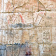 A giant hieroglyphic carving of the Ancient Egypti...