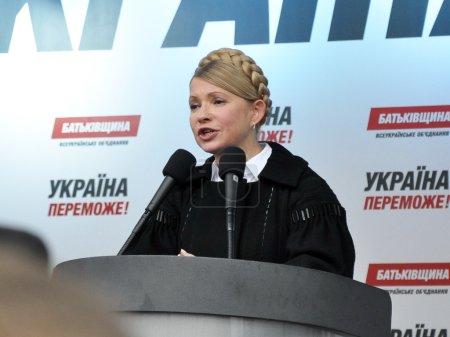 Yulia Tymoshenko on a visit to Chortkiv_8